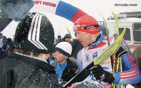 cross-countries-сергей-чепиков-лыжный-спорт