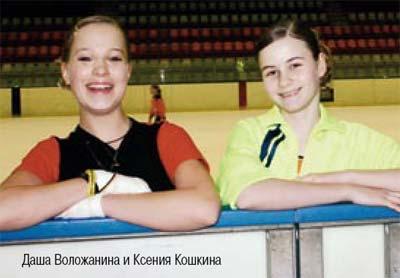 Даша Воложанина (10 класс, школа №41) и Ксения Кошкина (6 класс, школа №40)