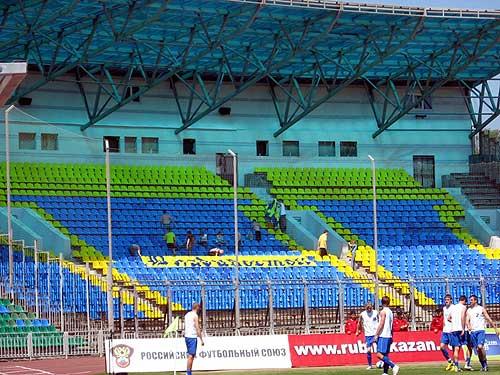 Футбольные-болельщики-в-Казани-из-Владивостока