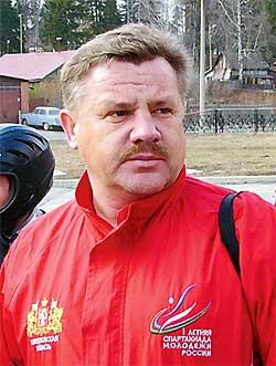 Тренер Олег Митюнин