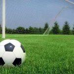 Футбол — описание вида спорта