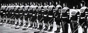 Команда СССР по хоккею чемпионат мира в Стокгольме - фото
